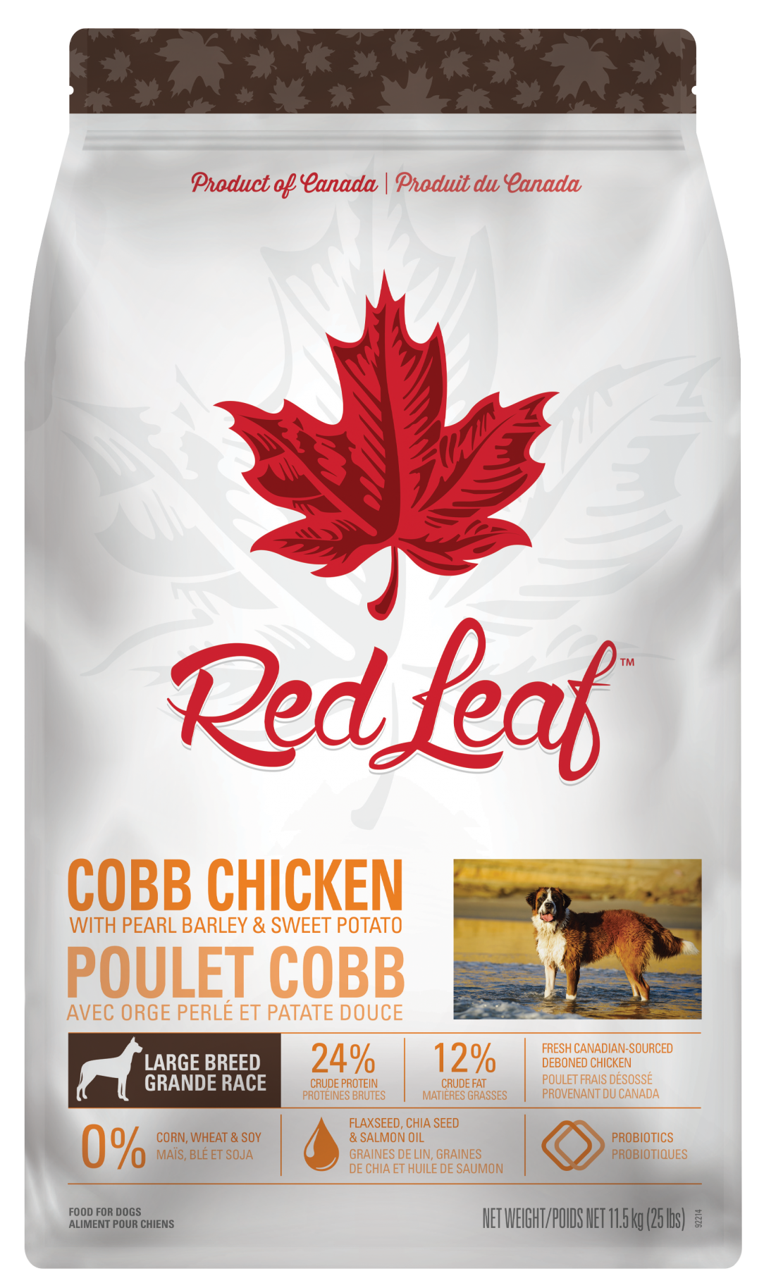 LARGE BREED DOG | COBB CHICKEN WITH PEARL BARLEY & SWEET POTATO​